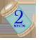 Швейный Мир 2  / Значение Пункта: 30
